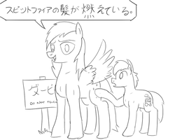 Size: 1000x800 | Tagged: safe, artist:unsavorydom, derpy hooves, train tracks (character), pony, dialogue, japanese, monochrome, sign, spitfire's hair is fire, style emulation, translated in the comments
