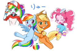 Size: 897x602 | Tagged: source needed, useless source url, safe, artist:ryuu, applejack, pinkie pie, rainbow dash, earth pony, pegasus, pony, coinky-dink world, epic fails (equestria girls), eqg summertime shorts, equestria girls, apple, appledash, blushing, cap, clothes, cowboy hat, female, food, freckles, hat, lesbian, looking at you, looking back, looking back at you, mare, one eye closed, open mouth, self ponidox, shipping, simple background, smiling, white background, zap apple