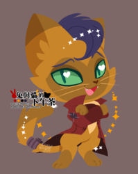 Size: 1200x1507 | Tagged: abyssinian, anthro, artist:snow angel, brown background, capperbetes, capper dapperpaws, chibi, cute, digitigrade anthro, heart eyes, looking at you, male, my little pony: the movie, safe, simple background, solo, wingding eyes