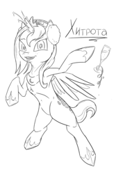 Size: 4000x6000 | Tagged: safe, artist:madgehog, princess luna, alicorn, pony, belly, belly button, black and white, chest fluff, christmas, clothes, cute, cyrillic, dressup, earmuffs, female, freckles, glass, glowing horn, grayscale, happy, happy new year, holiday, lineart, looking at you, magic, mare, monochrome, new year, open mouth, party, russian, simple background, smiling, solo, sparkles, white background, wings