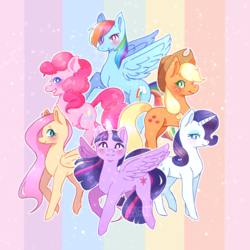 Size: 1203x1201 | Tagged: safe, artist:kaelonial, applejack, fluttershy, pinkie pie, rainbow dash, rarity, twilight sparkle, alicorn, earth pony, pegasus, pony, unicorn, abstract background, applejack's hat, cowboy hat, cute, female, freckles, glowing horn, hat, lidded eyes, looking at you, mane six, mare, rainbow background, smiling, spread wings, twilight sparkle (alicorn), wings
