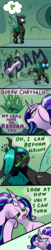 Size: 1200x5859 | Tagged: safe, artist:underpable, queen chrysalis, starlight glimmer, changeling, pony, unicorn, to where and back again, absurd resolution, annoyed, burn, chrysalis' throne, comic, curved horn, dialogue, female, how dare you?, kick, kicking, lidded eyes, magic, mare, offended, sassy, simple background, this will end in pain, thought bubble, throne, transparent background