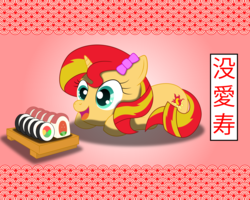 Size: 2000x1600 | Tagged: artist:spellboundcanvas, bow, cute, filly, filly sunset, food, hair bow, happy, japanese, kanji, pony, safe, shimmerbetes, smiling, solo, sunset shimmer, sunset sushi, sushi, unicorn, younger