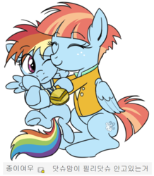 Size: 567x649 | Tagged: safe, artist:ta-na, rainbow dash, windy whistles, pegasus, pony, cute, duo, eyes closed, female, filly, filly rainbow dash, hug, korean, medal, mother and daughter, simple background, smiling, white background, younger