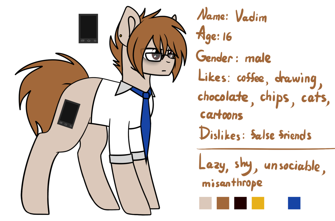 1464744 Artist Despotshy Brown Eyes Brown Mane Clothes Earth