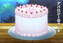 Size: 400x272 | Tagged: a flurry of emotions, anime, apology cake, artist:chiptunebrony, cake, fake screencap, food, funny, hiragana, japanese, katakana, night, plate, pony, sad, safe, table