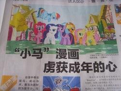 Size: 1600x1200 | Tagged: safe, applejack, fluttershy, pinkie pie, rainbow dash, rarity, twilight sparkle, pony, bronycon, chinese, irl, malaysia, mane six, newspaper, photo
