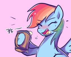 Size: 1280x1024 | Tagged: safe, artist:haden-2375, rainbow dash, pegasus, pony, blushing, cider, eyes closed, female, hooves, korean, mare, mug, pink background, simple background, solo, spread wings, tankard, wings
