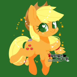 Size: 1200x1200 | Tagged: safe, artist:snow angel, applejack, earth pony, pony, chibi, cowboy hat, cute, female, hat, heart, heart eyes, jackabetes, looking at you, mare, smiling, solo, stetson, watermark, wingding eyes