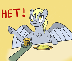 Size: 1725x1454 | Tagged: safe, artist:ononim, derpy hooves, pegasus, pony, atg 2017, chest fluff, cross-eyed, do not want, female, food, hay, mare, muffin, newbie artist training grounds, offscreen character, parody, plate, poster, russian, simple background, solo focus, wings, нет