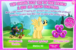 Size: 1039x684 | Tagged: advertisement, background pony, caravan, coin, costs real money, female, gameloft, mare, official, pegasus, pony, safe, sale, solo, spread wings, sunshower raindrops, wings