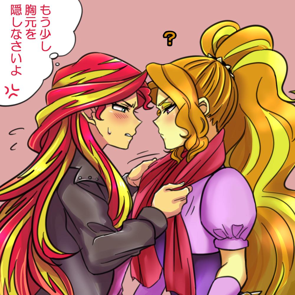 Japanese lesbian animations