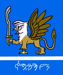 Size: 430x512 | Tagged: safe, artist:horsesplease, gilda, griffon, conlang, constructed language, khopesh, sarmelonid, solo, sword, vozonid, weapon