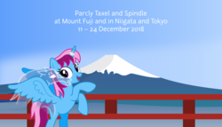 Size: 11200x6400 | Tagged: safe, artist:parclytaxel, oc, oc only, oc:parcly taxel, oc:spindle, alicorn, pony, windigo, ain't never had friends like us, albumin flask, parcly taxel in japan, .svg available, absurd resolution, alicorn oc, female, horn ring, japan, looking at you, mare, mount fuji, parcly's travel covers, rearing, smiling, vector, windigo oc