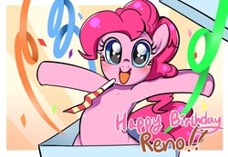 Size: 1024x710 | Tagged: safe, artist:haden-2375, pinkie pie, earth pony, pony, cute, female, happy birthday, looking at you, mare, party horn, present, solo, streamers