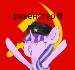 Size: 1134x1058 | Tagged: safe, artist:oreomonsterr, starlight glimmer, pony, unicorn, april fools 2018, april fools joke, chest fluff, communism, cute, cyrillic, eyes closed, female, glimmerbetes, glimmerbooru, hammer and sickle, happy, hat, mare, open mouth, red background, russian, simple background, smiling, soviet union, stalin glimmer, text