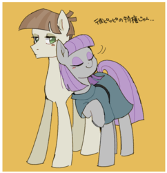 Size: 956x986 | Tagged: artist:gyunyu, earth pony, eyes closed, female, male, mare, maudbriar, maud pie, mudbriar, pony, safe, shipping, simple background, smiling, stallion, straight, the maud couple, translated in the comments, when she smiles, yellow background