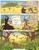 Size: 1060x1356 | Tagged: safe, artist:thefriendlyelephant, oc, oc only, oc:sabe, oc:uganda, antelope, giant sable antelope, rhinoceros, comic:sable story, acacia tree, africa, animal in mlp form, bush, cloven hooves, comic, foliage, grass, hill, horns, mountain, plants, savanna, speech bubble, traditional art