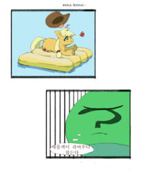 Size: 689x841 | Tagged: 4chan, apple, applejack, applejack's hat, artist needed, cowboy hat, drawthread, earth pony, food, hat, human, inflatable, korean, /mlp/, oc, oc:anon, pony, pool toy, safe, translated in the comments