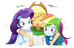 Size: 1900x1250 | Tagged: safe, artist:ryuu, applejack, rainbow dash, rarity, equestria girls, appledash, applejack gets all the mares, applejack's hat, arms on shoulders, blush sticker, blushing, breast grab, breasts, clothes, cowboy hat, embarrassed, eyes closed, female, grope, hat, hug, japanese, lesbian, open mouth, polyamory, rarijack, rarijackdash, shipping, side hug, simple background, translated in the comments, trio, white background