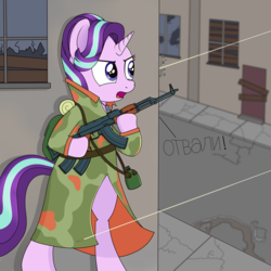 Size: 1595x1593 | Tagged: ak-47, akm, angry, artist:noosa, assault rifle, bipedal, camping outfit, clothes, cyrillic, female, gun, mare, rifle, russian, safe, solo, s.t.a.l.k.e.r., starlight glimmer, video game, weapon