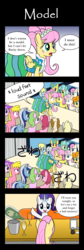Size: 800x2376 | Tagged: alcohol, alternate scenario, amethyst star, artist:sazanamibd, berry punch, berryshine, bon bon, carrot top, champagne, cherry berry, daisy, embarrassed, fart, female, flower wishes, fluttershy, glass, golden harvest, green isn't your color, japanese, lemon hearts, linky, lyra heartstrings, mare, minuette, pegasus, pony, rarity, safe, sassaflash, shoeshine, sparkler, sweetie drops, toilet humor, twinkleshine, unicorn, wine, wine glass