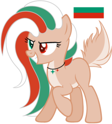 Size: 1024x1126 | Tagged: adoptable, artist:cosmicwitchadopts, bulgaria, deer pony, female, heterochromia, nation ponies, oc, original species, ponified, pony, safe, simple background, solo, transparent background