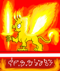 Size: 430x512 | Tagged: artist:horsesplease, constructed language, fire, fire tail, fire wings, gallus, griffon, paint tool sai, pun, safe, smiling, solo, sword, vozonid, weapon, written script