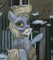 Size: 1000x1126 | Tagged: artist:kovoranu, cyrillic, derpy hooves, female, looking back, mail, mailbox, mailmare, mare, mouth hold, pegasus, pony, russian, safe, solo