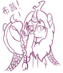 Size: 691x800 | Tagged: safe, artist:alignac, oc, oc only, oc:gloomy, oc:marker pony, kirin, sounds of silence, /mlp/, 4chan, boop, chinese, dialogue, duo, female, kirin-ified, mlpg, monochrome, simple background, species swap, white background