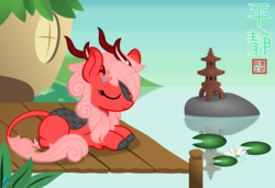 Size: 2799x1915   Tagged: safe, artist:arifproject, oc, oc only, oc:downvote, kirin, derpibooru, sounds of silence, chinese, cute, derpibooru ponified, eyes closed, kirin-ified, lake, meta, pagoda, pier, ponified, prone, reflection, resting, smiling, solo, species swap, water, waterlily