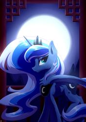 Size: 4961x7017   Tagged: safe, artist:richard-skip, princess luna, alicorn, pony, cheek fluff, chest fluff, crown, cute, digital art, ear fluff, featured image, female, full moon, jewelry, leg fluff, looking sideways, lunabetes, mare, moon, night, peytral, profile, regalia, signature, smiling, smirk, solo, wing fluff