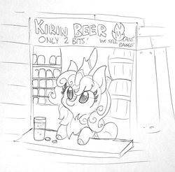 Size: 1377x1356 | Tagged: safe, artist:tjpones, kirin, alcohol, barrel, beer, bipedal, bits, cloven hooves, cup, cute, female, fluffy, kirin beer, kirinbetes, leaning, lineart, looking up, monochrome, smiling, solo