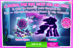 Size: 1033x677 | Tagged: advertisement, costs real money, gameloft, implied king sombra, implied princess luna, official, safe, tantabus, umbrum