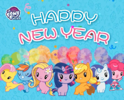 Size: 500x402 | Tagged: applejack, applejack's hat, cowboy hat, cutie mark crew, equestria girls, fluttershy, hat, lily, lily valley, new year, official, official art, pinkie pie, rainbow dash, rarity, safe, seaponified, seapony fluttershy, seapony (g4), species swap, stock image, toy, twilight sparkle