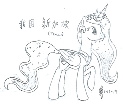 Size: 1256x1068 | Tagged: alicorn, alicornified, artist:parclytaxel, chinese, crown, ear piercing, earring, female, jewelry, lineart, mare, monochrome, nation ponies, oc, oc only, oc:temmy, pencil drawing, peytral, piercing, pony, project seaponycon, race swap, raised hoof, regalia, safe, singapore, solo, traditional art