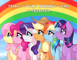 Size: 3300x2550 | Tagged: alicorn, applejack, arm around neck, artist:ratofdrawn, crying, earth pony, end of ponies, female, fluttershy, happy birthday mlp:fim, hoof around neck, mane six, mare, mlp fim's ninth anniversary, op is a swan, op is wholesome, pegasus, pinkie pie, pony, profile, rainbow dash, rarity, safe, smiling, sweet dreams fuel, tears of joy, thank you, twilight sparkle, twilight sparkle (alicorn), unicorn