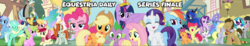 Size: 1903x351 | Tagged: alicorn, apple bloom, applejack, big crown thingy, bittersweet, bon bon, camera, clothes, crackle cosette, cutie mark crusaders, daisy, derpy hooves, discord, disguised changeling, dj pon-3, doctor whooves, element of magic, equestria daily, female, flower trio, flower wishes, fluttershy, fourth doctor's scarf, heartwarming, jewelry, lesbian, lily valley, lyrabon, lyra heartstrings, mane six, minuette, octavia melody, pinkie pie, ponyville, princess celestia, princess luna, queen chrysalis, rainbow dash, rarity, regalia, roseluck, safe, scarf, scootaloo, series finale, shipping, spike, starlight glimmer, sweetie belle, sweetie drops, the end, time turner, trixie, twilight sparkle, twilight sparkle (alicorn), vinyl scratch