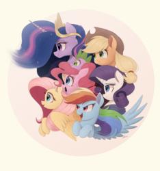 Size: 1200x1281 | Tagged: safe, artist:ncmares, applejack, fluttershy, pinkie pie, rainbow dash, rarity, spike, twilight sparkle, alicorn, dragon, earth pony, pegasus, pony, unicorn, the last problem, abstract background, end of ponies, mane seven, mane six, princess twilight 2.0, twilight sparkle (alicorn)