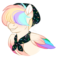 Size: 1024x1001 | Tagged: artist:azure-art-wave, bust, colored wings, deviantart watermark, multicolored wings, obtrusive watermark, oc, pegasus, pony, portrait, safe, simple background, solo, transparent background, watermark, wings