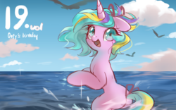 Size: 1680x1050 | Tagged: artist:tingsan, bird, cloud, oc, oc only, oc:oofy colorful, safe, seagull, solo, unicorn, water