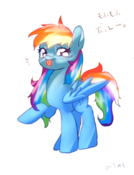 Size: 1920x2500 | Tagged: safe, artist:misocha, artist:noumiso, rainbow dash, pegasus, pony, :p, cute, dashabetes, explicit source, female, mare, pixiv, simple background, solo, tongue out, translated in the comments, white background