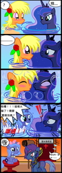 Size: 1105x3080 | Tagged: artist:avchonline, blushing, canon x oc, colt, comic, crying, ethereal mane, eyes closed, female, filly, flower, flower in hair, hot springs, kissing, male, mallet, mare, oc, oc:sean, pegasus, pictogram, pony, princess luna, question mark, s1 luna, safe, self ponidox, sitting, stallion, starry mane, surprised, unicorn