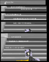 Size: 2644x3304 | Tagged: safe, artist:avchonline, oc, oc only, pony, unicorn, comic:the legend of 1900, chinese, comic, horn, musical instrument, trumpet, unicorn oc