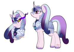 Size: 1471x1030 | Tagged: armor, artist:cihiiro, curved horn, female, horn, mare, next generation, oc, oc:princess amore callidora, offspring, parent:princess cadance, parent:shining armor, parents:shiningcadance, pony, safe, simple background, sombra eyes, transparent background, unicorn, unshorn fetlocks
