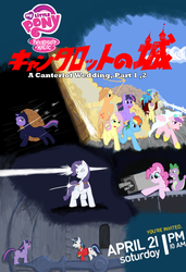 Size: 1063x1550 | Tagged: safe, artist:seidouryu, applejack, fluttershy, pinkie pie, princess cadance, rainbow dash, rarity, shining armor, spike, twilight sparkle, alicorn, dragon, earth pony, pony, unicorn, a canterlot wedding, background pony, carriage, catsuit, clothes, cover art, dress, eyes closed, female, freckles, gun, hat, katana, lasso, male, mane seven, mane six, mare, raised hoof, rope, running, stallion, sword, unicorn twilight, weapon, wedding dress