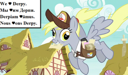 Size: 729x429 | Tagged: safe, edit, edited screencap, screencap, derpy hooves, the last problem, spoiler:s09e26, cropped, cyrillic, envelope, french, hat, inset, latin, mailbag, mailmare hat, mailmare uniform, older, parcel, ponyville, russian, text