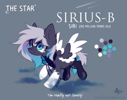 Size: 2560x2025 | Tagged: artist:alkit_is_not_me, happy, oc, oc only, oc:sirius-b, pegasus, pony, quote, reference, reference sheet, safe, shooting star, solo, spread wings, wings