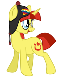 Size: 1450x1820 | Tagged: safe, artist:aaronmk, oc, oc:lefty pony, pony, unicorn, 2020 community collab, derpibooru community collaboration, female, freckles, glasses, hat, mare, open mouth, simple background, smiling, solo, transparent background, vector, wiphala