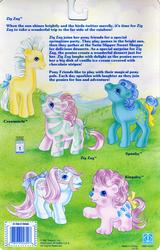 Size: 711x1114 | Tagged: safe, creamsicle (g1), kingsley, spunky, sundance, zig zag, big cat, camel, giraffe, lion, zebra, backcard, barcode, bow, bridle, g1, official, pony friends, story, tack, tail bow, zagabetes